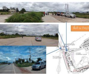 โครงการจัดตั้งสถานีกาชาด 9 หนองแด จังหวัดอุดรธานี