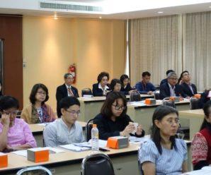 จัดกิจกรรมอบรมการใช้งานระบบเทคโนโลยีสารสนเทศเพื่อการออกแบบอาคาร  (BIM)