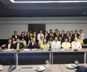 ผู้บริหารและเจ้าหน้าที่ เข้าเยี่ยมชมและศึกษาดูงานสำนักบริหารระบบกายภาพ จุฬาลงกรณ์มหาวิทยาลัย