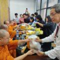 ผู้บริหารและเจ้าหน้าที่สำนักงานบริหารระบบกายภาพ สภากาชาดไทย ทำบุญถวายสังฆทานเพื่อเป็นสิริมงคลแก่คณะผู้บริหารและทีมงานเจ้าหน้าที่