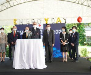 สำนักบริหารระบบกายภาพจัดงาน Energy Day 2021 ณ ลานจอดรถหน้าอาคารพิพิธภัณฑ์ สภากาชาดไทย